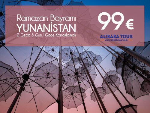 Ramazan Bayramı  Selanik Kavala Kalambaka (Meteora) Turu 1 Gece Konaklamalı